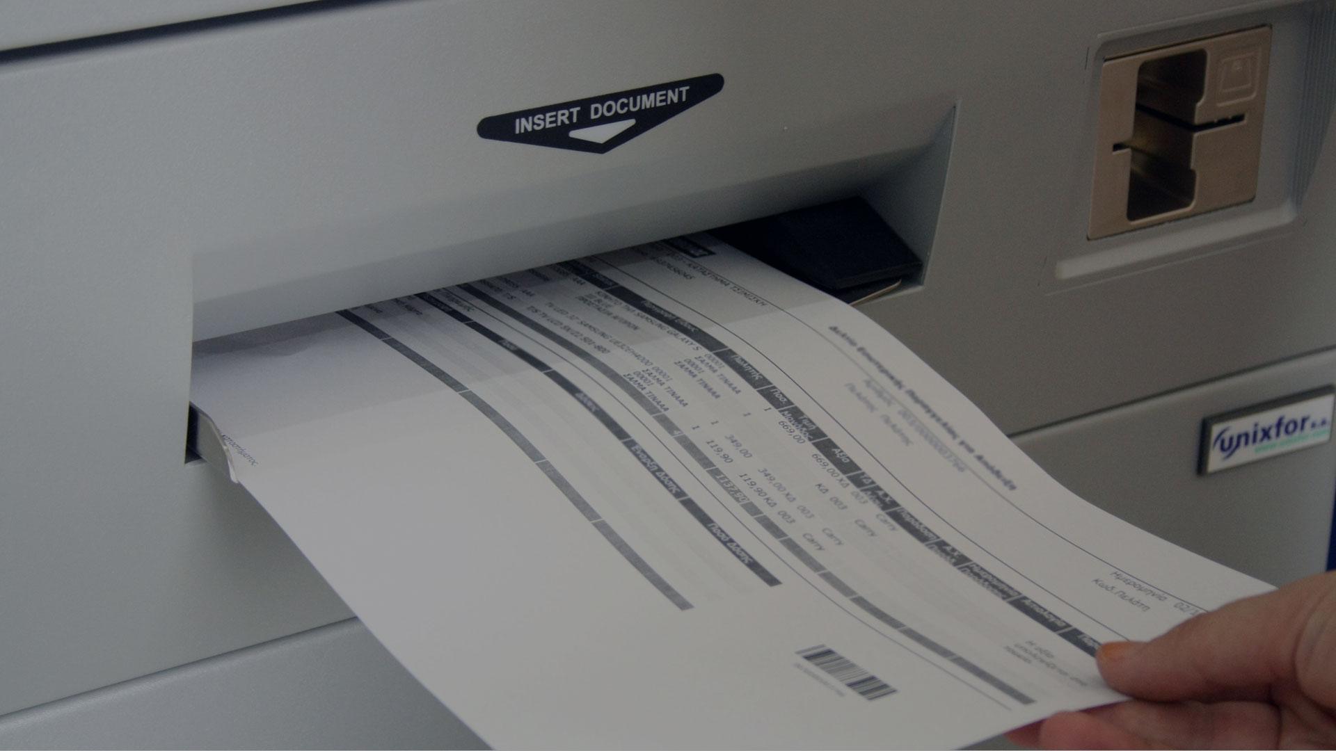 Self Service Document Scanning & Deposit